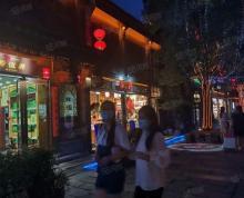 (出售)老门东旅游景区商铺 一年可收4万租金