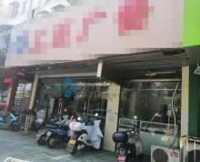 [A_30679]【第二次拍卖】兴化市天妃居委会东寺桥2号楼底层110室商铺