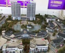 大学城环绕 财富港6米挑高商铺 价低人流量大