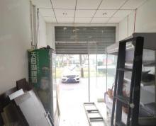 (出租)江北新区大华柳州苑20平米纯一楼精装旺铺便宜出租