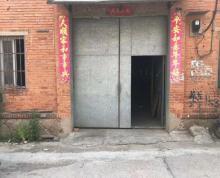(出租)火车南站附近稳定不拆迁一楼独栋厂房可做任何生产,看厂有钥匙