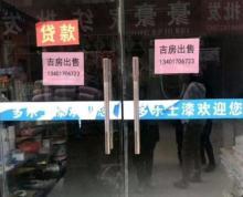 滨海宝丰商博城商铺出售