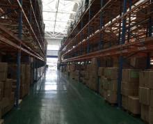 (出租) 雨花独门独院高标仓库带雨棚卸货平台货架6600方