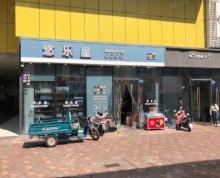 (转让)(同捷推荐)镇江宝龙营业额5000零食水果超市转让