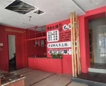 (出租)房东直租九州广场2楼410平方