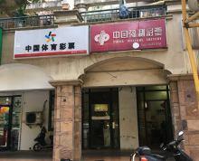 江宁区新亭路30平门面