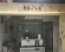 (出租)石路商圈 广济南路地铁站旺铺出租 无转让费 招商直租