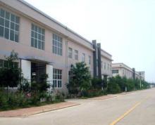 (出租)出租开发区大型厂房可多种经营