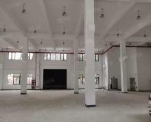 (出租)浏河原房东无公摊独门独院1500平厂房 近上海