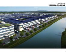 (出售)宜马快速通道 标准定制厂房 办公研发 可架行车 优惠政策