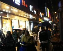 珠江路地铁口50平方米小吃店门口接近5米什么都能做有餐饮执照