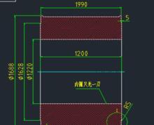 (转让)求购亭湖,上冈周边30-40亩土地带厂房