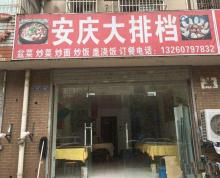 秦淮区 汇康路与汇景路交叉口80m²商铺