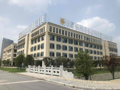 亿蜂(泰州)产业创新基地二期正在招商中!