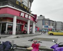 (出租) 江宁女人街 商业房出租 可做酒店公寓 东山商圈