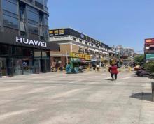 (出租)江宁区 托乐嘉商铺出 四所大学围绕 外卖单量高