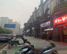 (转让)D(个人急转)江宁万达烧烤龙虾餐饮店转让