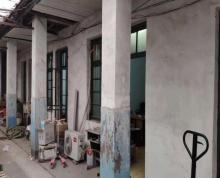 (出租) 梁清路100号印刷厂区内纯一楼400平米招租文创类