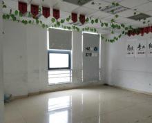 (出租) 振兴时代广场 140平 中央空调 简单装修 户型好