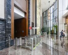 (出租) 非中介 新街口地标 金陵饭店亚太商务楼 开发商直租