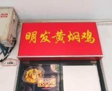 (转让)雨花台区玉兰路沿街餐饮美食小吃小炒面条门面旺铺转让个人
