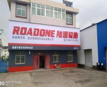 (出租) 浦南镇半滩村310国道边 办公仓储 1000平米
