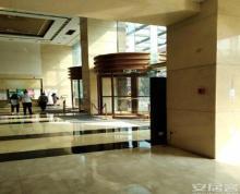 (出售) 玄武区商圈 德基大厦整层出售 地铁口