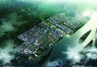 《南京江北新区njjbg030单元控制性详细规划》njjbg030-03规划管理单元图则技术深化公众意见征询