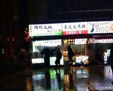 义乌小商品城肯德基旁小吃街第一间门店