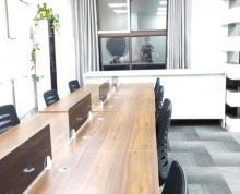(出租)紫薇国际广场C区,精装修带桌椅带隔断,110平随时看房!