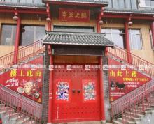 (转让)江宁核心商圈1080平餐馆转让, 也可承包出租经营(营业中)