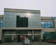 (出租)东开发区黄河路二楼厂房办公楼出租免费推荐