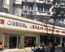 龙江 漓江路 中保街 沿街门面转让
