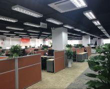 新城科技园 北纬国际中心 中胜地铁口直达 地标物业24H空调