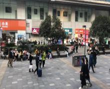 (出租)江宁富人区,托乐嘉商圈西游外卖档口,周边学校校区环抱10万人