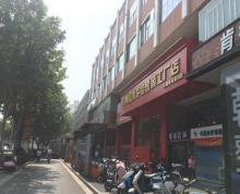(出售)清凉门大街锦江路路口沿街纯一楼旺铺