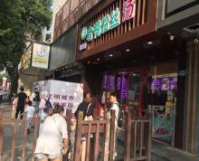 (出租)夫子庙健康路145平临街旺铺可餐饮