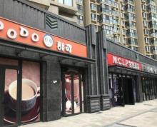 (出售)江山汇悦山府沿街底商 营业中现铺 地铁口周边小区环绕 客流大