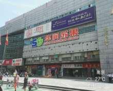 [A_25090]【第二次拍卖】(破)关于南京市鼓楼区热河路50号阅江广场201室