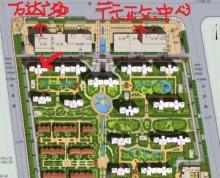 可做仓库)东方瑞园出租可商用和家用对面行政审批中心和万达广场