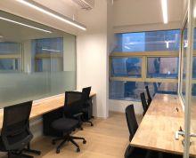 新街口金鹰国际商城 1至100人独立办公套间灵活选择 带家具