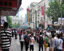 鼓楼路 凤凰西街大学附近 人流量10万 精装交付 有执照
