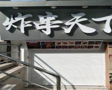(出租)新街口地铁口临街门面招租餐饮小吃 奶茶早餐卷饼 炸串 客流大