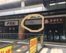 (出售)吾悦金街二楼商铺出售