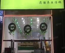 (转让)(人慧快转)阜宁县天鹅丽都全季酒店旁经营中餐饮店转让