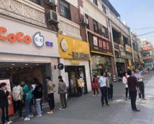 (出租)江宁区将军大道托乐嘉商业街临街店铺出租