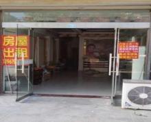 (出租)出租建湖开发区万彩国际购物中心临街门面
