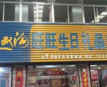 海州区板浦镇城东菜市场