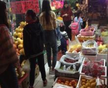 个人转让经营中水果店