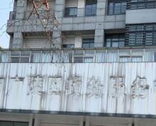 【出租】文昌中路解放南路整栋写字楼商业综合体